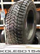 Michelin X-Ice North 3, 235/45 R17 97T XL
