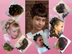 Детские причёски на торжество!