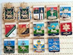 Серия Приморская Юбилейная. 14 знаков. Только 1 комплект.