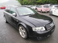 Audi A4 Avant. B6, AMB