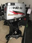 Tohatsu. 33,00л.с., 2-тактный, бензиновый, нога S (381 мм), 2018 год год
