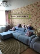 3-комнатная, улица Космонавтов 3/1. Хлебозавод, агентство, 72кв.м.