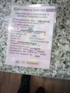 Сибтрал 93701. Полуприцеп самосвальный, 20 000кг.