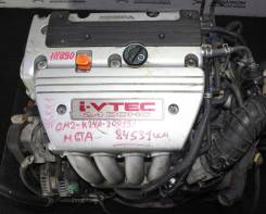 Двигатель в сборе. Honda: Elysion, Accord, Odyssey, Element, CR-V, Accord Tourer, Edix, Civic, Stepwgn Двигатели: K24A, K24A3, K24A4, K24A8, K24A1, K2...
