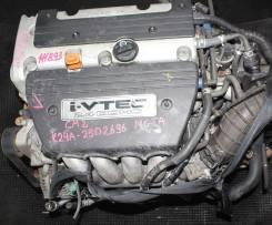 Двигатель в сборе. Honda: Elysion, Accord, Odyssey, CR-V, Element, Accord Tourer, Edix, Civic, Stepwgn Двигатели: K24A, HONDAEF, K24A3, K24A4, K24A8...
