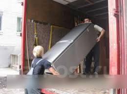 Любые переезды. Грузчики с авто. Доставки. Вывоз мусора и металла!