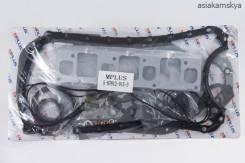 Ремкомплект двс Mplus 4JG2