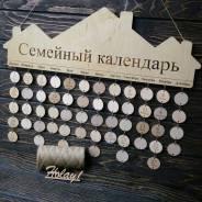 Календари. Под заказ