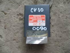 Блок управления вентилятором. Toyota Vista, CV30 Toyota Camry, CV30 Двигатель 2CT