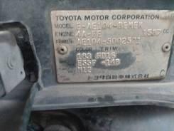 МКПП. Toyota Sprinter, AE104, AE109, AE114 Toyota Sprinter Carib, AE114, AE114G Toyota Corolla, AE103, AE104, AE104G, AE109, AE109V, AE114, AE115 Двиг...