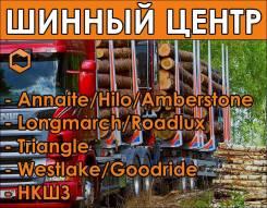 Авто шины, Диски, Камеры на Грузовые, Легко грузовые, Спецтехнику!