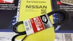 Ремень. Nissan Teana, J32R, TNJ32 Nissan Murano, TNZ51, Z51, Z51R Двигатели: QR25DE, VQ25DE, VQ35DE