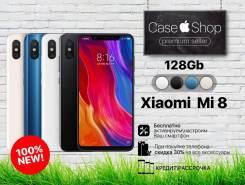 Xiaomi Mi8. Новый, 128 Гб, Белый, Золотой, Синий, Черный, 3G, 4G LTE, Защищенный
