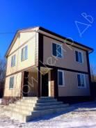 Cтроительство домов из газобетона, каркас, клееный брус. Гарантия