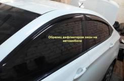 Ветровик на дверь. Hyundai Solaris, RB Двигатели: G4FA, G4FC