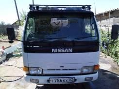 Atlas. Продается грузовик самосвал, 2 000кг., 4x2