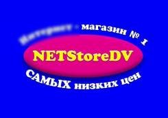 NETStoreDV отдаёт даром розетку накладную