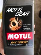 Motul. Вязкость 75W-90