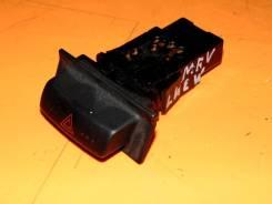 Кнопка включения аварийной сигнализации. Mazda MPV, LW, LW3W, LW5W, LWEW, LWFW