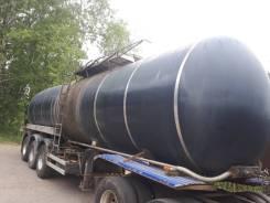 Foxtank. Цистерна битумовоз 30м3
