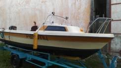 Yamaha Fish 17. 1995 год год, длина 518,16м., двигатель подвесной, 70,00л.с., бензин