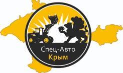 """Водитель. ООО """"Спец-Авто Крым"""". Улица Кубанская 18"""