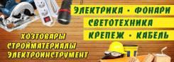 """Водитель-экспедитор. ООО """"Формат ДВ"""". Улица Фадеева 42а"""