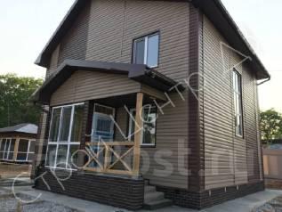 Дома из СИП панелей от компании Строй Центр ДВ