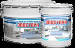 Краска эпоксидная для бетонных полов Эпостоун