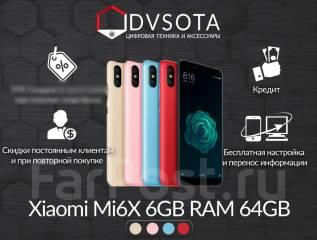 Xiaomi Mi6X. Новый, 64 Гб, Красный, Черный, 4G LTE, Защищенный