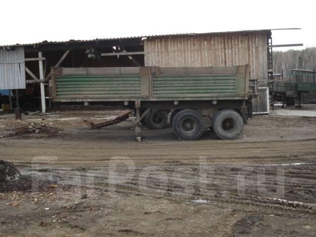 ПС 1509, 1991. Полуприцеп самосвальный, 15 000кг.