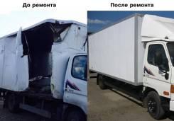 Изготовление и ремонт автофургонов