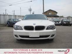 BMW 7-Series. E65, N62B48B