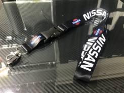 Чехлы для ключей. Nissan