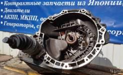 МКПП. Chevrolet: Lacetti, Lanos, Rezzo, Cruze, Aveo Двигатели: L14, L34, L44, L84, L88, L95, LDA, LMN, LXT, F16D3, LBJ, LDT, LHQ, LMU, LQ5, LV8, LX5...
