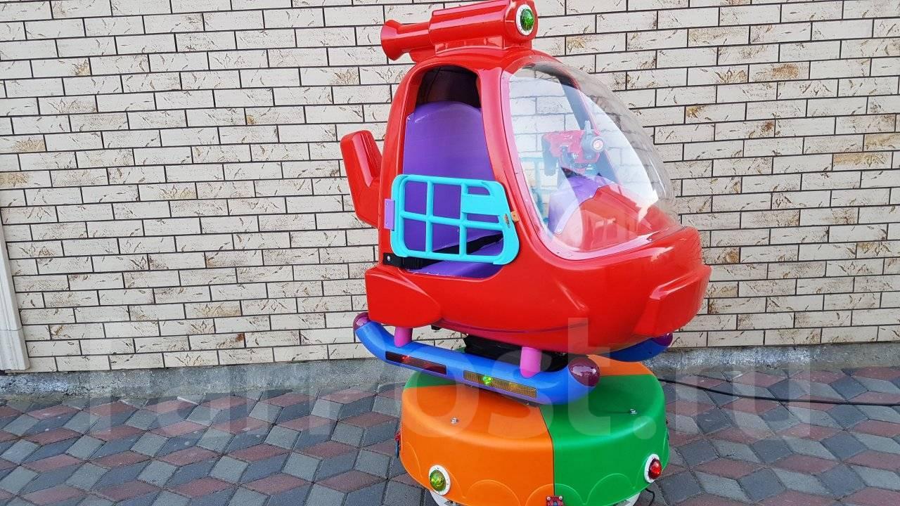 Детские игровые аппараты приморский край форум казино рулетка