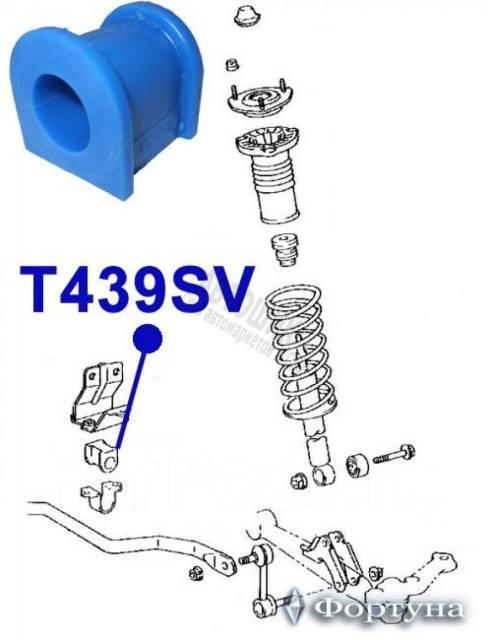 Сайлентблок 48815-22260 T439SV полиуретановый