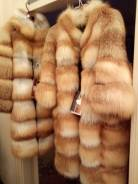 Шубы из лисы. 46, 48, 50