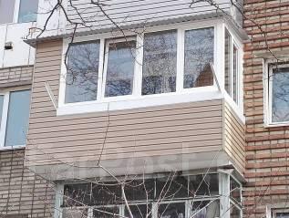 """Расширение, Остекление, Отделка балконов и лоджий. Балкон """"под ключ"""""""