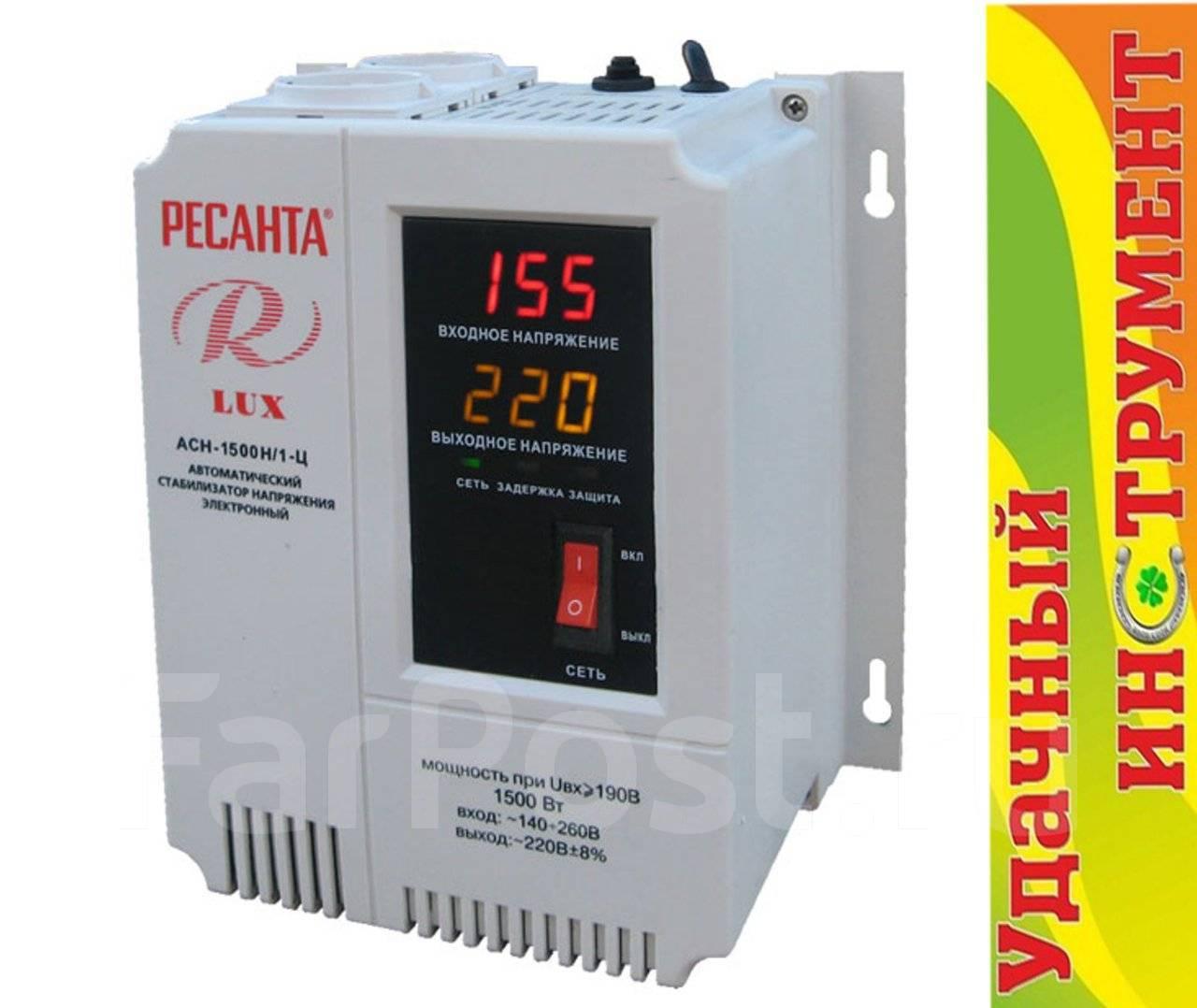 Стабилизатор напряжения ресанта 5 кв линейный стабилизатор напряжения 12 вольт