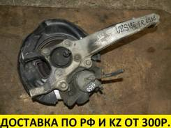 Ступица. Lexus: IS300, GS350, GS460, GS430, GS300, IS350, IS250, GS450h, IS220d Toyota Crown Majesta, GRS180, GRS182, GRS184, URS206, UZS186 Toyota Cr...