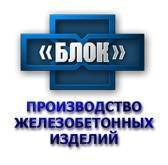 """Региональный представитель. ООО """"БЛОК"""". Улица Воронежская 47"""
