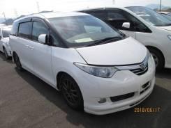 Toyota Estima Hybrid. AHR20, 2 AZFXE