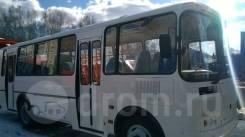 ПАЗ 32054. в Москве, 42 места, В кредит, лизинг
