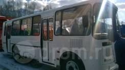 ПАЗ 32054. раздельные сиденья с ремнями безопасности в Москве, 21 место, В кредит, лизинг