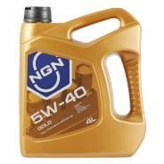 NGN Gold. Вязкость 5W-40, синтетическое