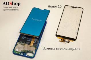 Замена стекла экрана Xiaomi. Huawei, Meizu , OnePlus. LeEco. гарантия 100 %