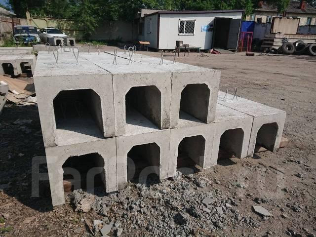 жб бетон