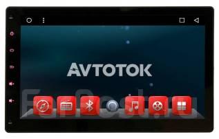 Универсальная магнитола Toyota 2DIN (200x100мм) Android 7.1.2 KR-1010