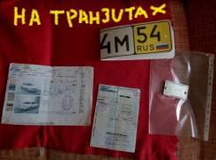 Toyota Mark II. ПТС Toyota mark 2 jzx100